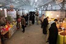 آغاز فعالیت چهار نمایشگاه بهاره در البرز