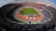 نیروی انتظامی: پخش فوتبال در ورزشگاه آزادی بلامانع است