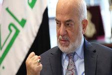ابراهیم جعفری: عراق هرگز مقابل ایران نمیایستد