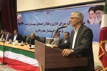 ایران از ارزش ها و منافع مردم عدول نمی کند
