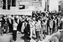 طلوع فجر انقلاب در دیار نصف اصفهان