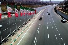 احداث 257 کیلومتر بزرگراه در چهارمحال و بختیاری