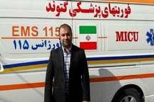 20 میلیارد ریال به احداث مرکز درمان بستر صالح شهر گتوند اختصاص یافت