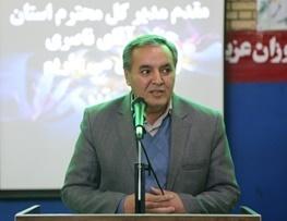 پرداخت پاداش بازنشستگان فرهنگی سال 95 استان اردبیل