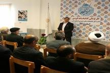 طرح ملّی کتابخانهگردی در کتابخانه عمومی شهدای کردان برگزار شد