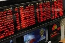 معاملات بورس البرز ۴۶ درصد کاهش یافت