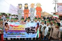 گزارش تصویری از راهپیمایی ۱۳ آبان در آبادان