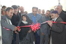 سیصد و نود و چهارمین مدرسه خیرساز استان اردبیل بهرهبرداری شد