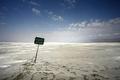 پروژه احیای دریاچه ارومیه نیاز به احیا دارد!