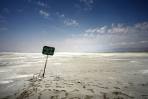 دریاچه ارومیه با بودجه سنواتی احیا نمیشود /استقراض از خارج برای تامین نیاز مالی دریاچه ارومیه /فائو وارد عمل شد