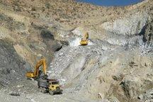 2.4میلیون تن ماده معدنی درکهگیلویه و بویراحمد استخراج می شود