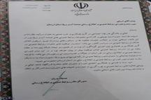 انتصاب دبیر شورای روابط عمومی و اطلاع رسانی وزارت نیرو در لرستان