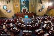 برگزاری جلسه هیئت رئیسه مجلس خبرگان/ تاکید آیتالله جنتی بر ادامه اقدامات رئیس قوه قضائیه در مبارزه با فساد