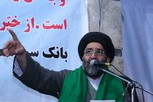 خطیب جمعه ورامین: قیام 15 خرداد مبین هویت دینی انقلاب است