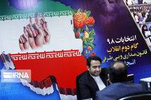 جلسه انتخاباتی فرماندار گرگان با نمایندگان ارامنه گلستان و چند خبر کوتاه ورزشی