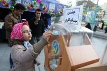 توزیع هفت هزار پاکت جشن نیکوکاری در ایوان