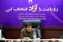 دانشگاه آزاد اسلامی سمنان در 63 رشته بدون آزمون دانشجو میپذیرد