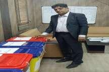 انتخابات نظام پزشکی دانشکده علوم پزشکی ایرانشهرتا ساعت 20 ادامه دارد