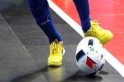 سه فوتسالیست همدانی مسافر مسابقات جهانی و آسیایی شدند