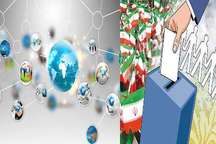 شبکه های مجازی و فضای متفاوت انتخاباتی