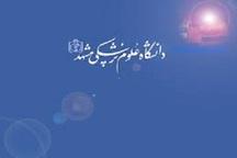 انجام 24 پیوند قلب در دانشگاه علوم پزشکی مشهد