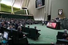 مشروح  جلسه رای اعتماد به وزیران پیشنهادی برای دولت دوازدهم
