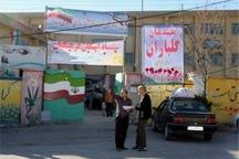 208 هزار نفر مسافر نوروزی در مدارس فارس اسکان داده شدند