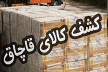کشف 8 تن خرمای قاچاق در بندرریگ بوشهر