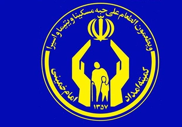 ۳۶۱ کودک استان تهران نیازمند حامی هستند