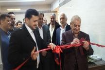 ساختمان درمانگاه خاتم الانبیاء گلپایگان افتتاح شد