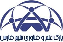بوشهر سریعترین رشد را درزمینه شرکت های فعال درحوزه نانو فناوری کشور داشته است