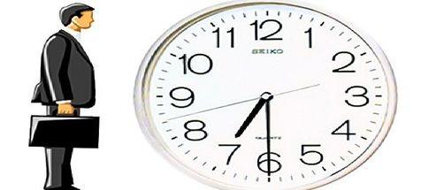 ساعات کاری ادارات در اوایل مهر ماه 9صبح است