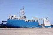 کشتی کاوشگر خلیج فارس در کیش پهلو گرفت