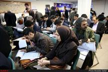 تمامی نامزدهای انتخاباتی شورای شهر یاسوج تائید صلاحیت شدند
