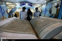 محتوای متناسب با نیازهای نسل جوان در حوزه قرآن تولید شود