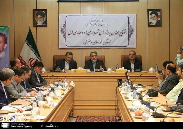 وزیر کشور: شش هزار و 782 پروژه دهیاریها و شهرداریها طی هفته دولت بهره برداری می شوند