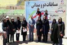 دختران دونده استان مقام سوم منطقه 6 کشور را بدست آوردند