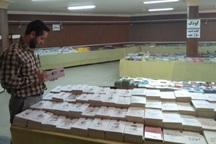نمایشگاه کتاب با 50 درصد تخفیف در بیجار گشایش یافت