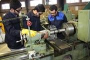 46 هزار و 396 نفر در استان تهران آموزش مهارتی دیدند