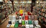 گزارشی از پرفروشترین آثار ادبی مرداد ماه