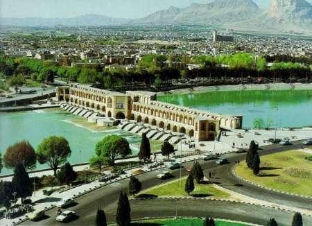 گاه نگاری سفرهای کاری وزیران دولت یازدهم به استان اصفهان