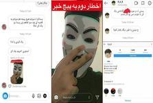 تهدید به هک کردن صفحه جماران در پی افشاگری های اخیر