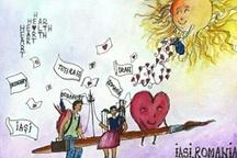 شرکت کودکان آذربایجان غربی در مسابقه بین المللی نقاشی رومانی