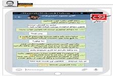 آقای احمدی نژاد بیا و ما را نجات بده!