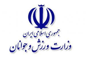 فعالیت مجدد فدراسیون اسلامی ورزش زنان بعد از دوران احمدینژاد