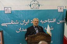 استاندار:بنیاد ایران شناسی می تواند همدان را به عنوان قله تمدن ایران مطرح کند