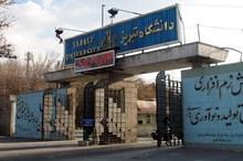 معاون دانشگاه تبریز، عضو شورای مرکزی نظارت بر وضعیت صنفی- رفاهی دانشجویان شد