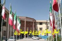 4 هزار و 123 مسافر در مدارس شهرری اسکان یافتند