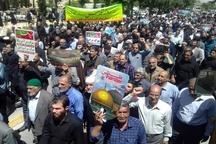 برگزاری روز قدس در حمایت از مردم فلسطین در اراک