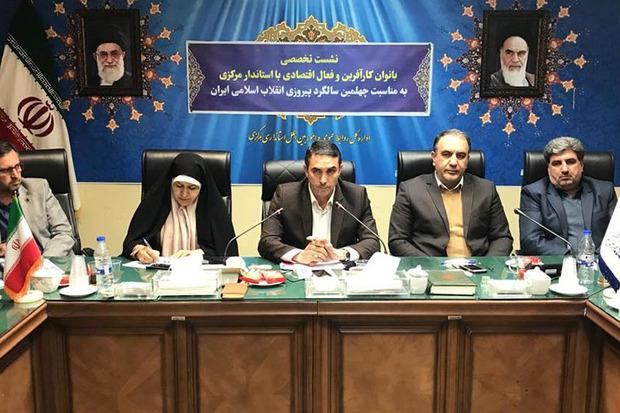 افزایش مشارکت اقتصادی بانوان استان مرکزی ضروری است